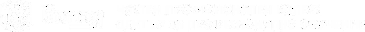 Богоя Logo